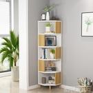 新款牆角三角置物架邊幾轉拐角櫃簡易書架收納多層臥室現代簡約 QM 依凡卡時尚