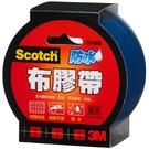 3M 2048B 防水布膠帶 藍色 48mmX15Yd