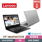 Lenovo 聯想 ideapad s130 14吋 Pentium N5000 EMMC64G 筆記型電腦 福利品