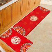 廚房地墊吸水防油地毯防滑結婚地墊門墊進門紅色喜慶家用佈置婚慶