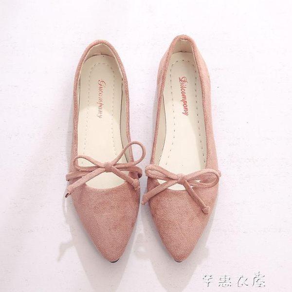 尖頭平底鞋新款女鞋百搭淺口韓版學生蝴蝶結平跟單鞋女 芊惠衣屋