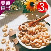 好食光 無糖高纖藜麥膨米香麥片 100gX3包【免運直出】