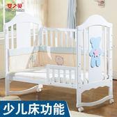 嬰兒床實木多功能bb搖籃床寶寶床新生兒搖床拼接大床帶蚊帳   初見居家