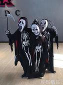 萬聖節兒童服裝女成人恐怖骷髏衣服披風道具裝飾男童死神鬼衣服飾 可然精品