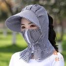 遮陽帽防曬紫外線大沿護臉戶外可折疊夏季帽子【橘社小鎮】