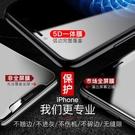 倍思蘋果7鋼化膜iphone8plus手機7plus全屏覆蓋8貼膜水凝p全包5D·金牛賀歲馆