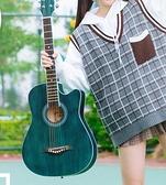 吉他 正品38寸民謠木吉他初學者男女學生用練習琴樂器新手入門吉它