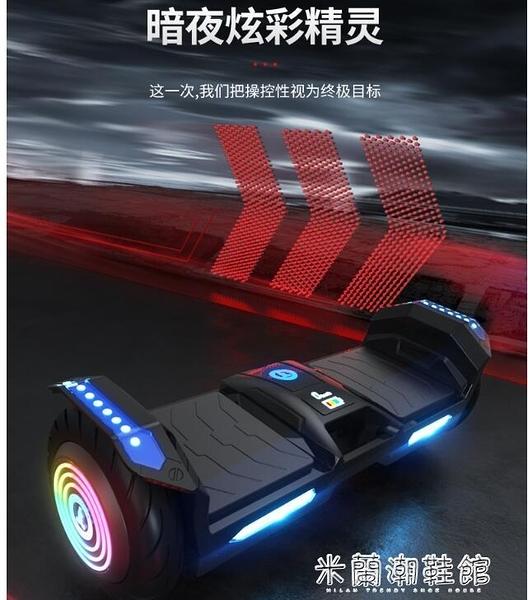 電動機車 智能電動車兒童8-12小孩代步越野成年體感兩輪自平衡車成人 快速出貨YYJ