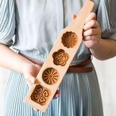 木質冰皮月餅模具 綠豆糕南瓜餅點心饅頭模子 烘焙模具【八五折優惠 最後一天】