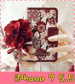 【萌萌噠】iPhone 7 Plus (5.5吋)  韓國甜美清新款 太陽花側翻皮套 磁扣 大紅花吊飾 手機殼 手機套