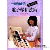 樂器購物 ▻ 【練習和弦的最佳書籍】 電子琴和弦集
