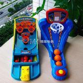 投籃玩具競技游戲聚會比賽兒童益智玩具早教桌游手眼協調親子互動  瑪奇哈朵
