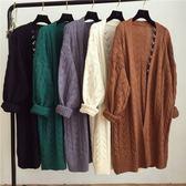 鏤空麻花長袖針織開衫毛衣外套