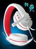 (低價促銷)手機電腦通用耳麥有線臺式機筆記本K歌電競吃雞聽聲辨位游戲大耳機頭戴式