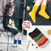 兒童襪子堆堆襪韓國純棉春秋冬款男童小孩公主女童中長筒寶寶襪子【博雅生活館】