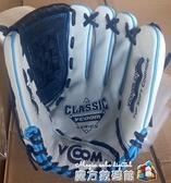 新品進口牛皮棒球手套,投手內野用,11-12.5英寸,  魔方數碼