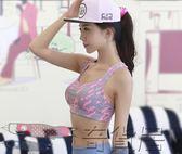 高度防震運動文胸跑步內衣固定胸墊健身背心bra瑜伽訓練美背胸罩【奇貨居】