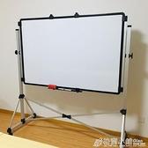 智典投影白板寫字板支架式可行動看板辦公會議開會培訓留言板ATF 格蘭小舖 全館5折起
