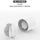 排風扇 勞芳換氣扇管道風機4寸排氣扇6寸排風扇 100 衛生間抽風機 150 印象家品