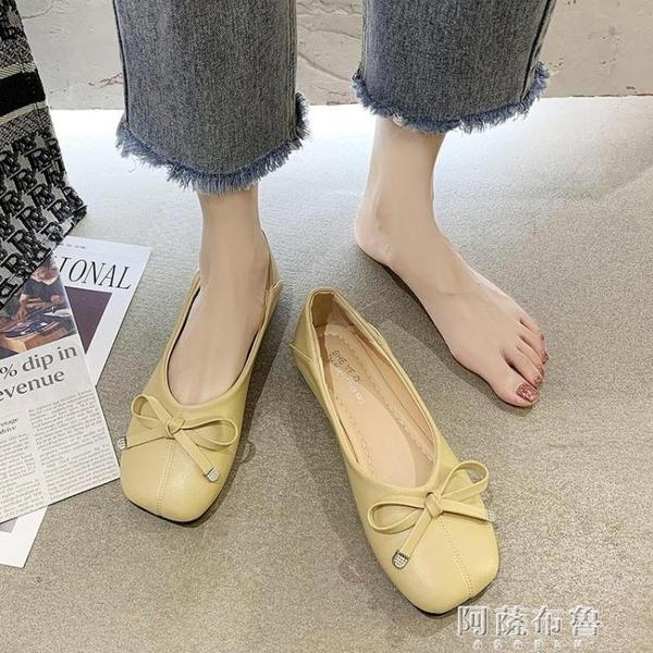 豆豆鞋 仙女鞋溫柔單鞋平底鞋新款爆款軟皮百搭淺口方頭軟底瓢鞋女夏 阿薩布魯