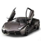 汽車模型 蘭博基尼車模擺件大牛1 18仿真合金雷文頓跑車汽車模型
