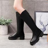 靴子女冬季2018新款韓版百搭女士粗跟中跟加絨高筒靴黑色保暖長靴·蒂小屋