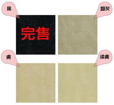 經典復刻款 20丹 高級絲襪 杜邦萊卡 不易勾紗 台灣製造 (S-L)