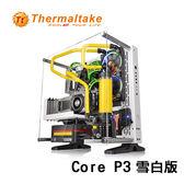 Thermaltake 曜越 Core P3 雪白版 ATX (0大4小) 壁掛式機殼