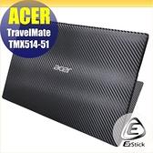 【Ezstick】ACER TravelMate TMX514-51 Carbon黑色機身貼 DIY包膜
