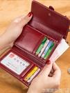 真皮短款錢包女新款多功能折疊牛皮女士錢夾簡約皮夾卡包韓版 【品質保證】