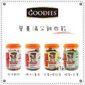 GOODIES[營養滿分雞肉乾,4種口味,780g]