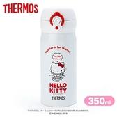 〔小禮堂〕Hello Kitty 膳魔師彈蓋不鏽鋼保溫瓶《紅白.吃東西》350ml.水壺.水瓶 4901610-83973