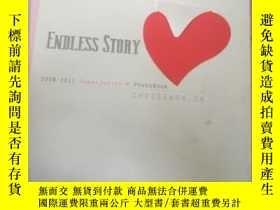 二手書博民逛書店ENDLESS罕見STORY 2008.2011 SUPERJU