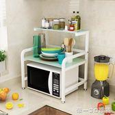 鋼化玻璃廚房置物架微波爐架子3層落地雙層收納用品調料2層烤箱架【帝一3C旗艦】YTL