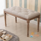 梳妝椅定制歐式換衣凳 美式換鞋凳現代 實木長凳 化妝凳 半圓床尾凳 玄關凳 WY 快速出貨