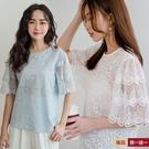 現貨-MIUSTAR 網紗蕾絲袖雕花鏤空上衣(共2色)【NJ0991】