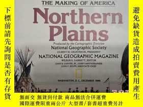 二手書博民逛書店National罕見Geographic國家地理雜誌地圖系列之1986年12月 Northern Plains