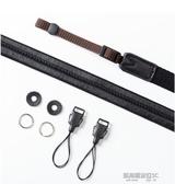 相機帶適用索尼黑卡RX100M2M3M4M5M6理光GR2LX10微單相機羊皮背帶肩帶 凱斯盾