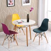 伊姆斯餐椅時尚現代簡約椅子創意書桌椅電腦辦公椅背靠椅家用餐椅 溫婉韓衣jy