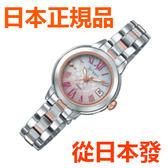 免運費 日本正規貨 CASIO SHEEN 太陽能無線電鐘 女士手錶 SHW-5000DSG-4AJF