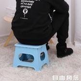 瀛欣加厚塑料折疊小板凳便攜式創意手提椅子家用成人矮凳兒童馬扎 自由角落