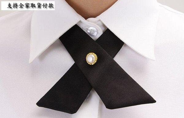 小熊居家2016新款 韓式領結 工作服領結 酒店餐廳服務員領結特價