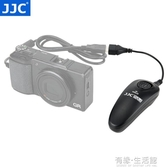 JJC 適用理光CA-3快門線GR3 GR2 GR DIGITAL IV/III/II GR800SE遙控器 中秋節全館免運