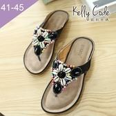 大尺碼女鞋-凱莉密碼-夏日海洋風貝殼串珠夾腳平底拖鞋3cm(41-45)【JX9805-2】黑色