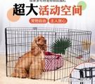 寵物籠貓籠狗籠鐵絲圍欄六片裝小型犬家用室內泰迪柯基ATF  英賽爾3