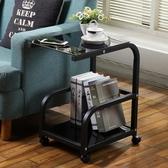 簡約現代茶幾客廳迷你邊幾沙發小茶幾可移動邊柜角幾鋼化玻璃桌子【快速出貨】