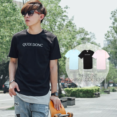 男裝 QUOI DONC文字假兩件長版短袖T恤【N9561J】