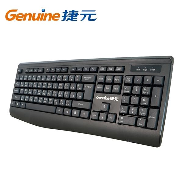 Genuine 捷元 KB-1998 USB鍵盤 [富廉網]
