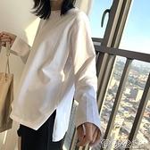 T恤 純白色長袖t恤女棉質基礎款ins內搭外穿春秋開叉打底衫潮寬鬆大碼 伊莎公主