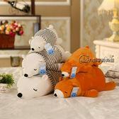 北極熊毛絨玩具公仔趴趴熊睡覺抱枕布娃娃送女孩兒童生日禮物玩偶推薦